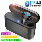 ワイヤレスイヤホン Bluetooth 5.0 ブルートゥース ヘッドセット 防水 2200mAh充電ケース付き HiFi 片耳型 インナー型 LED残電量表示 ノイズキャンセリング 自動再接続 iPhone Android 対応 送料無料