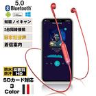 Bluetoothイヤホン スポーツイヤホン Bluetooth5.0 10M通信範囲 Hi-Fi高音質 ノイズキャンセリング搭載 ブルートゥース イヤホン ハンズフリー通話 長時間待機 Siri起動可能 自動ペアリング 人間工学設計 ランニング用 超軽量 iPhone/iPod/Android対応 送料無料