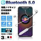 Bluetoothイヤホン Bluetooth5.0 スポーツイヤホン 長時間待機 自動ペアリング 10M通信範囲 Hi-Fi高音質 ワイヤレスイヤホン マイク付き CVC8.0ノイズキャンセリング搭載 Siri起動可能 ブルートゥース イヤホ 超軽量 防水 iPhone/iPod/Android対応 送料無料