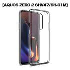 AQUOS ZERO2 ケース AQUOS ZERO2 スマホカバー 衝撃に強い 軽量 ソフト クリア 高透明度 AQUOS ZERO2 スマホ保護ケース 装着簡単 黄変防止 変形しにくい 360度 全面保護 擦り傷防止 極薄 TPU素材 シンプル 送料無料