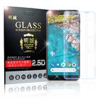 AQUOS Sense3 basic 強化ガラスフィルム AQUOS Sense3 basic ソフトフレーム保護シート Android one s7 画面保護シール スマホ画面保護シール Android one s7 保護シート 保護フィルム 指紋防止 送料無料