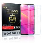 OPPO A5 2020 強化ガラスフィルム OPPO A5 2020 ソフトフレーム保護シート OPPO A5 2020 画面保護シール スマホ画面保護シール OPPO A5 2020 保護シート 保護フィルム 指紋防止 送料無料