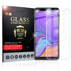 Galaxy A7 強化ガラスフィルム Galaxy A7 ソフトフレーム保護シート Galaxy A7 画面保護シール スマホ画面保護シール Galaxy A7 保護シート 保護フィルム 指紋防止 送料無料