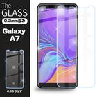 Galaxy A7 強化ガラスフィル Galaxy A7 液晶保護シール Galaxy A7 液晶保護シート スマホ画面保護シール Galaxy A7 画面保護シート 極薄フィルム 耐衝撃 指紋防止 送料無料
