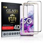 Galaxy S20+ 5G 強化ガラスフィルム docomo Galaxy S20+ 5G SC-52A 強化ガラス保護フィルム au Galaxy S10+ 5G SCG02 液晶保護フィルム Galaxy S20+ 5G 超薄シール 指紋防止 画面シート 0.15mm 超薄タイプ 耐衝撃 送料無料