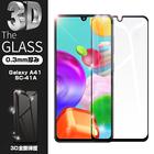 Galaxy A41 強化ガラスフィルム docomo Galaxy A41 SC-41A ソフトフレーム保護シート au Galaxy A41 SCV48 画面保護シール スマホ画面保護シール Galaxy A41 スマホ保護シート 保護フィルム 指紋防止 送料無料