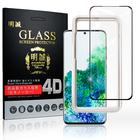 au Galaxy S20 Ultra 5G 強化ガラスフィルム Galaxy S20 Ultra 5G 強化ガラス保護フィルム au Galaxy S20 Ultra 5G 液晶保護フィルム Galaxy S20 Ultra 5G 超薄シール 指紋防止 画面シート 0.15mm 超薄タイプ 耐衝撃 送料無料