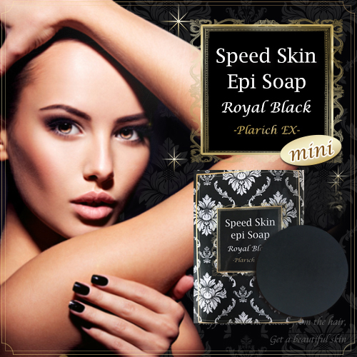 【ポイント交換】濃密泡ツルすべ石鹸【Speed Skin Epi Soap】-プラリッチEX-[mini]【定形外郵便】