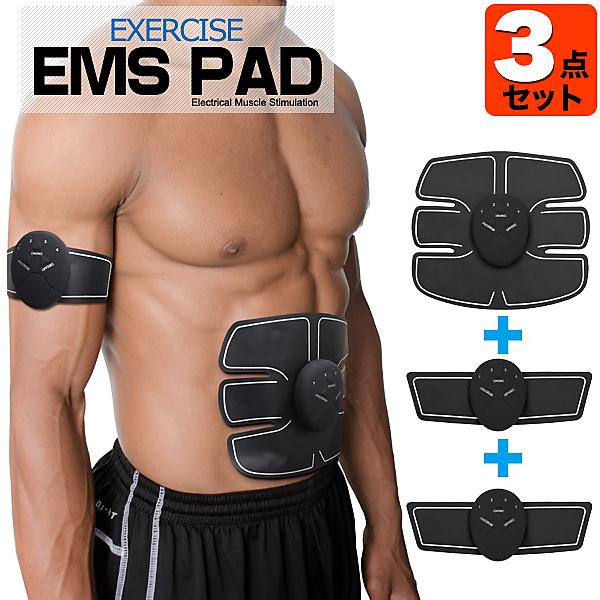 1月下旬お届け<ポイント交換>マッスル・トレーナー腹筋EMS トレーニングパッド(強さ10段階,貼るだけ,男女兼用,筋トレ)