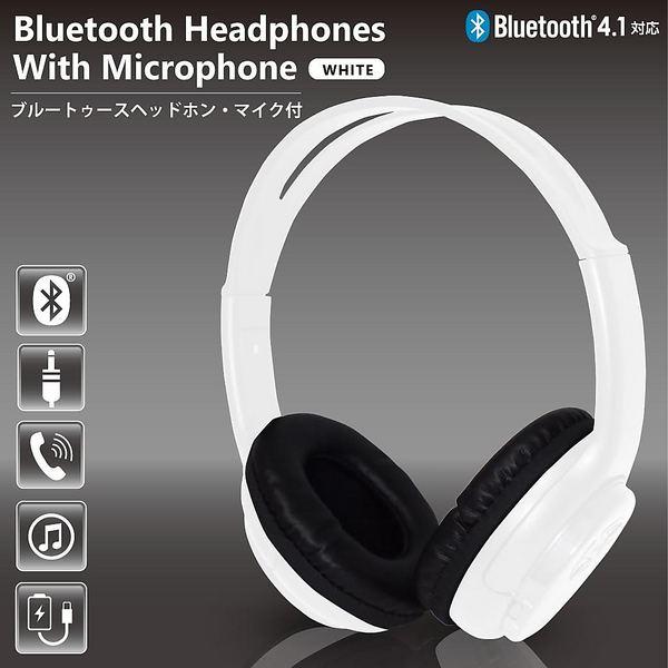 5a14a98219 今だけ値下げ!2980円>【Bluetooth搭載 ワイヤレス接続 コード不要 ...