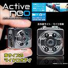 指サイズの小型マイクロカメラ「Active neo」24gの軽量メタルボディ!赤外線ライト・マイク搭載 付属クリップで簡単取り付けアクティブに撮影可能[アクティブ撮影・防犯・証拠]