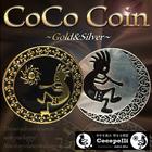 <ポイント交換> ≪2つのコインが幸運をもたらす≫幸運を呼ぶCoCo Coin~GOLD & SILVER~ 2枚組/ココペリ/金運&成功運【freeship&20%OFF】