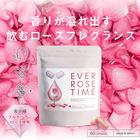 『飲むローズフレグランス』エチケットサプリ香り溢れ出す希少種ブルガリアンローズEVER ROSE TIME粉末タイプカプセル60粒