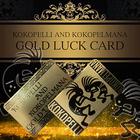 金運成功へのゴールドカード解禁!『ココペリ&ココペルマナ ゴールドラックカード』奇跡を起こすココペリ夫婦