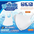 ひんやり冷感マスク 計6枚セット(3枚入 ×2点)立体構造/大人用(男女兼用)洗って繰り返し使用可能【送料無料】
