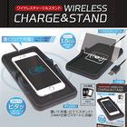 置く+スタンドで2WAY充電『スマホワイヤレスチャージャー』Androidスマートフォン iPhoneX iPhone8 iPhone8Plus/薄型コンパクト IB-009
