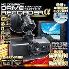 ハッとする瞬間を捉える!!レンズ画角120°カメラ型ドライブレコーダー/もしものトラブルの為に備える!/高画質HD1280X720/録画・録音対応