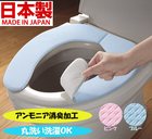 吸水速乾生地でサラッ♪サラテックベンザシート<ピンク>日本製 【定形外郵便】