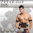 <緊急値下げ!9800円→7480円>高性能アクティブ・パッドEMS 腹筋ベルト (アクティブ14パット) Body Fit 2