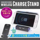 動画見ながら充電も可能!【USB2ポート&チャージスタンド付!】3台同時充電ワイヤレス充電器 スマートフォンを置くだけで充電チャージャーAndroidスマートフォン iPhoneX iPhone8 iPhone8Plus/薄型コンパクト