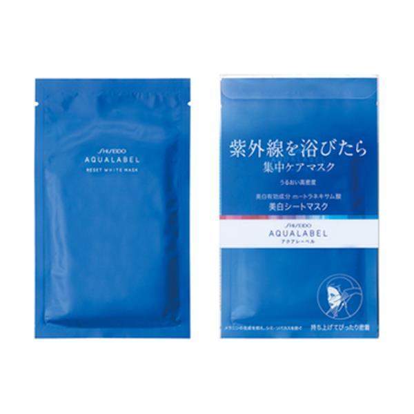 【納期約1~2週間】資生堂 アクアレーベル リセットホワイトマスク 18ml×4枚【医薬部外品】