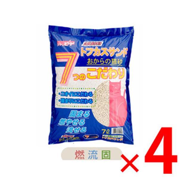 【納期約1~2週間】おから 猫砂 クリーンビート トフカスサンド 7L ×4個セット(4997438711140)