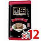 【納期約1~2週間】黒缶 パウチ まぐろとかつお 70g ×12個セット (4571104712992)