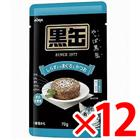 【納期約1~2週間】黒缶 パウチ しらす入りまぐろとかつお 70g ×12個セット (4571104713005)