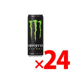 【納期約7~10日】モンスター エナジー 355mL ×24本セット(4897036690017)