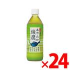【納期約1~2週間】コカコーラ 綾鷹 525ml × 24本セット (4902102107648)