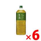 【納期約1~2週間】キリン 生茶 2L ×6本セット(4909411069100)
