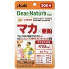 【納期約1~2週間】Dear-Natura ディアナチュラ スタイル マカ*亜鉛 20日分 40粒