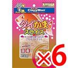 【納期約1~2週間】キャティーマン タイかまスライス 25g ×6個セット (4976555819861)