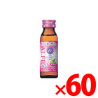 【納期約1~2週間】大正製薬 アルフェネオ 50ml×60本セット【医薬部外品】(4987306007864)