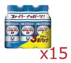 【納期約1~2週間】リポビタンD 100mL×3本×15セット【医薬部外品】(4987306007352)