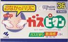 【納期約1~2週間】【第3類医薬品】ガスピタン 36錠