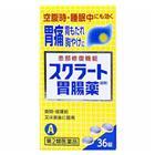 【納期約1~2週間】【第2類医薬品】スクラート胃腸薬(錠剤) 36錠