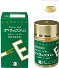 【納期約1~2週間】【第3類医薬品】エーザイ株式会社 ユベラックスα2 60カプセル 天然ビタミンE剤
