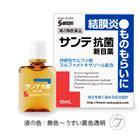 【納期約1~2週間】【第2類医薬品】サンテ抗菌新目薬 12mL