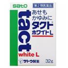 【納期約1~2週間】【第2類医薬品】タクトホワイトL 32g