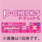 【納期約1~2週間】【第2類医薬品】妊娠検査薬 P-チェック・S 2回用