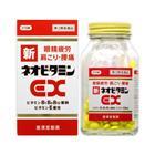 【納期約1~2週間】【第3類医薬品】新ネオビタミンEX「クニヒロ」 270錠