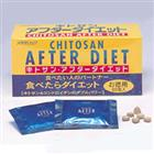 【納期約1~2週間】キトサン・アフターダイエット徳用 60包