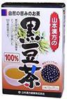 【納期約1~2週間】山本 黒豆茶