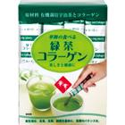 【納期約1~2週間】華舞 緑茶コラーゲン