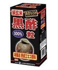 【納期約1~2週間】山本 黒酢100%粒 280粒
