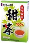 【納期約1~2週間】山本 甜茶100%3GX20袋