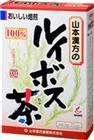 【納期約1~2週間】山本漢方の100%ルイボス茶 3g×20袋