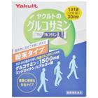 【納期約1~2週間】 ヤクルト グルコサミン 粉末タイプ 90g(1日3g:約30日分)