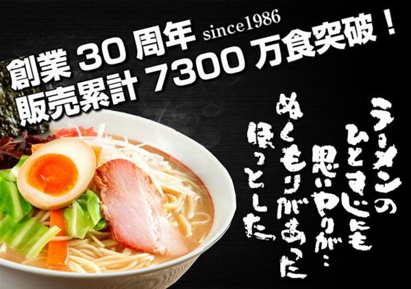 本場久留米ラーメン選べるセットシリーズ! さっぱり冷やし中華(冷麺)7種セットから選べる!(計6食分)お好きなスープを3つお選び下さい 【プレゼントにも】
